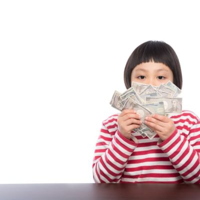 結婚後のお金の使い方