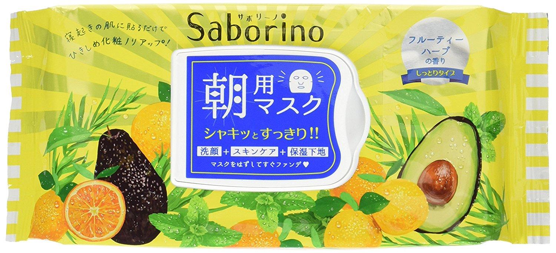 サボリ-ノ